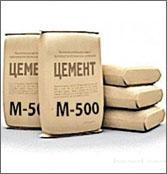 Цемент М-500 Д-0 фасованный (25кг)