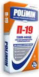 ПОЛИМИН П-19 (25кг) Клей для минваты и пенопласта цена купить в Киеве