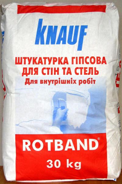 ротбанд кнауф цена купить в Киеве