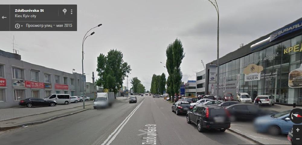 Интернет-магазин стройматериалов G-Stroy на Здолбуновской 7а в Киеве на Позняках