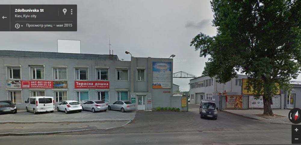 Склад-магазин стройматериалов 'G-Stroy' на Здолбуновской, 7А на Позняках в Киеве