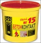 АРТИСАН Бетонконтакт №15 (10кг) Грунтовка