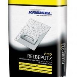 Kreisel Р110 (25кг) Штукатурка короед 3 мм