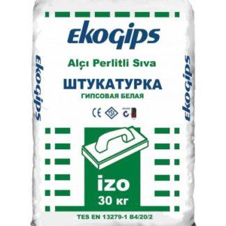 Экогипс Изогипс (30кг) Штукатурка гипсовая стартовая цена купить в Киеве