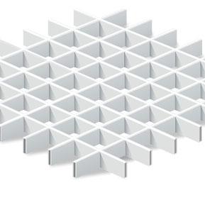Потолок подвесной грильято Крафт ячейка 60x60