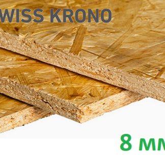 OSB-3 плита Swiss Krono 2500х1250 (8мм) (Венгрия) цена купить в Киеве