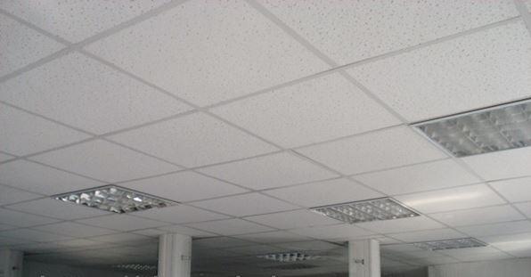 Аналог Армстронг - MIWI LAGUNA Плита подвесного потолка 600х600