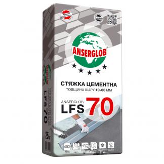 Anserglob LFS 70 (25кг) Стяжка цементная