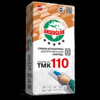 Смесь штукатурная декоративная белая короед Anserglob TMK 110 (2,5 мм) 25 кг