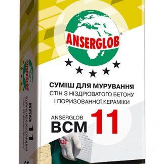 Anserglob BCM 11 (25 кг) Cмесь для кладки стен из ячеистого бетона и поризованной керамики