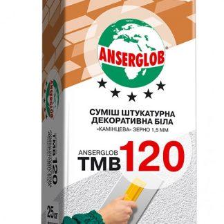 Смесь штукатурная декоративная белая камешковая Anserglob TMB 120 1,5 мм 25 к