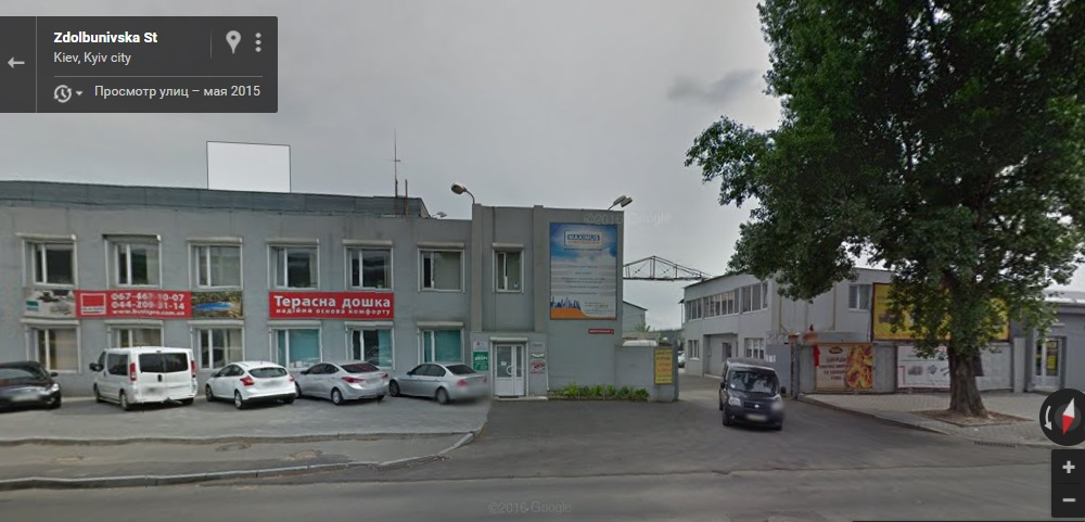 Строительный магазин Жи-Строй - интернет-магазин популярных стройматериалов в Киеве на Здолбуновской 7 а