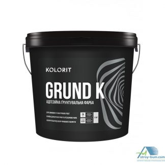 Грунтовочная краска Kolorit Grund K 4,5 л