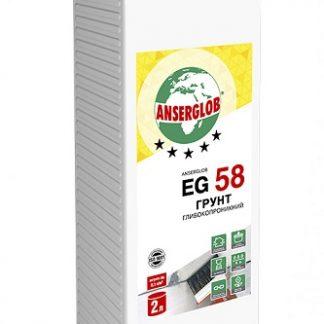 Anserglob EG 58 Грунт глубокопроникающий (2 л)