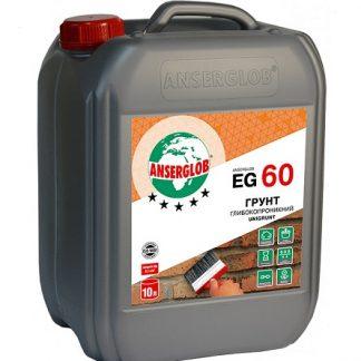 Anserglob EG 60 Unigrunt Грунт универсальный глубокопроникающий (10 л)