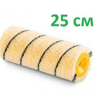 Валик Hardstar 25 см, ворс 13 мм, диаметр 48 мм цена купить в Киеве