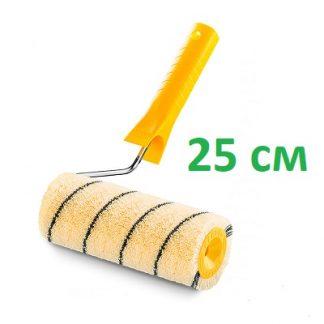 Валик Hardstar 25 см, ворс 13 мм, диаметр 48 мм, ручка диаметр 8 мм цена купить в Киеве