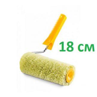 Валик Hardy 18 см, ворс 18 мм, диаметр 48 мм, ручка диаметр 8 мм цена купить в Киеве