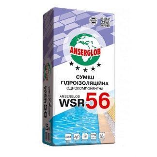 Смесь гидроизоляционная Anserglob WSR 56 (25 кг) цена купить в Киеве