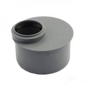 Редукция короткая Plastimex HT Safe 110x50 мм цена купить в Киеве
