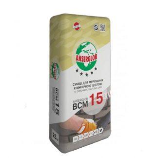 Anserglob BCМ 15 «01 белый» (25 кг) Смесь для кладки клинкерного кирпича цена купить в Киеве