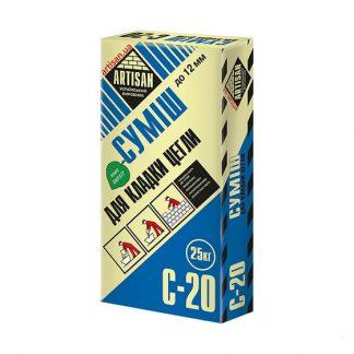 Артисан С-20 (25 кг) Смесь для кладки кирпича цена купить в Киеве