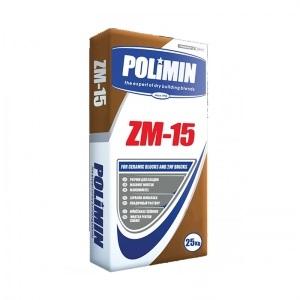 Полимин ZM 15 (25 кг) Универсальный кладочный раствор цена купить в Киеве