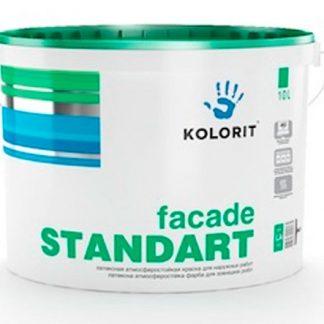 Kolorit Facade Standart A база А белая (9л) Краска фасадная латексная атмосферостойкая цена купить в Киеве