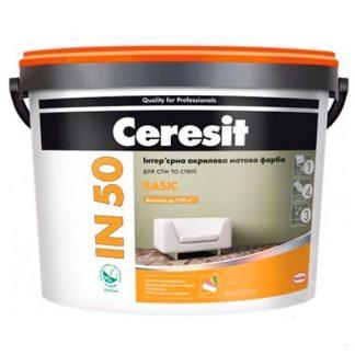 Ceresit IN 50 Basic (3л) Краска акриловая матовая цена купить в Киеве